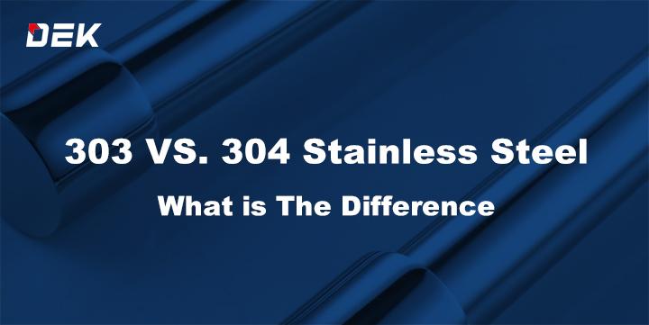 303 VS 304不锈钢,什么是更好的差异